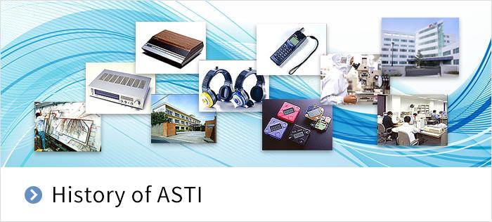 History of ASTI