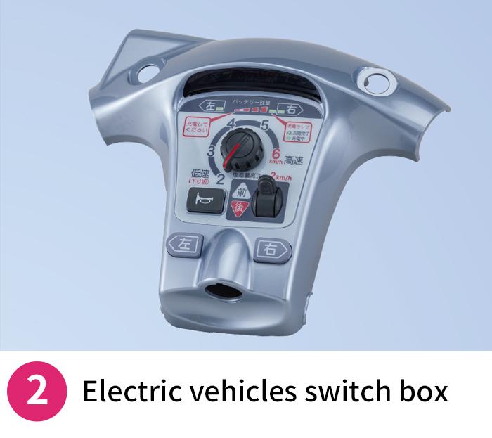 Electric vehicles switch box